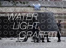 WaterLIghtGraffiti_StaffPick