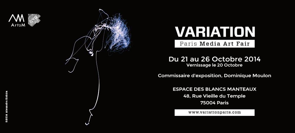 VARIATION MEDIA ART FAIR : LA PREMIÈRE EXPOSITION VENTE DÉDIÉE  L'ART NUMÉRIQUE – DU 21 AU 26 OCTOBRE – ESPACE DES BLANCS MANTEAUX